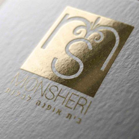 עיצוב לוגו לסלון כלות