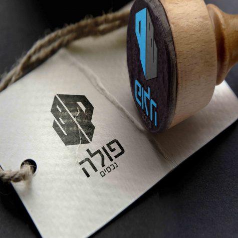 עיצוב לוגו לחברת נדל״ן